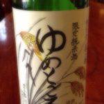 所沢の日本酒「ゆめところ」そして司牡丹の「一蕾」入荷しました!
