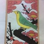 2月4日「立春大吉」に 開運祈願酒 天覧山 立春朝絞りが呑めます!